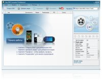Any DVD Converter Professional 3.7.5 ML Rus + Any Video Converter Professional 2.7.6 ML Rus + Portab