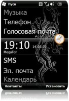 Windows Mobile 6.5 для HTC Love/Artemis [HTC P3300] [Full Russian]