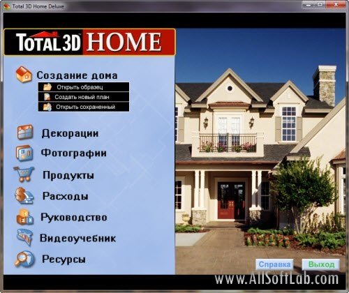 Total 3D Home Design Deluxe V8.0 RUS