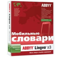 Lingvo x3 Windows Mobile RELOADED | 2010 | ENG+RUS