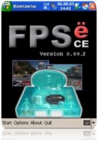 FPSEce 0.10 Эмулятор SonyPlaystation one на PocketPC