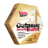 Agnitum Outpost Security Suite Pro 7.0.4 (3403.520.1244) [Release: 06.11.2010]