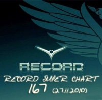 VA - Record Super Chart № 167 [2010]