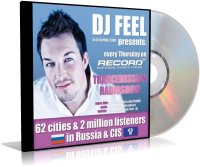 DJ Feel - TranceMission Best (2011-01-30) [2011, MP3, 320 kbps]