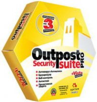 Agnitum Outpost Security Suite Pro 7.1