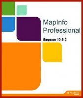 MapInfo Professional 10.5.2 Build 202 (Rus)