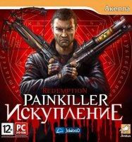 Painkiller: Redemption [2011/RUS/RePack by ReWan]