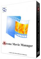 eXtreme Movie Manager 7.2.1.8 Deluxe Edition