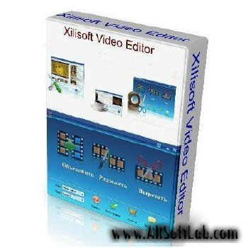 Xilisoft Video Editor 2.1.1