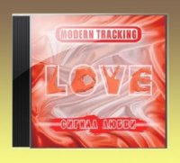 Modern Tracking - Love Signal (2012)