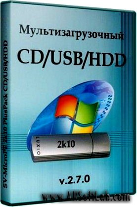 SV-MicroPE 2k10 Plus Pack CD/USB/HDD v.2.7.0 (2012/RUS/ENG)