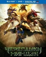 Черепашки-ниндзя / Teenage Mutant Ninja Turtles (2014/BDRip)
